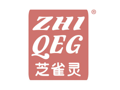 芝雀灵ZHIQEG