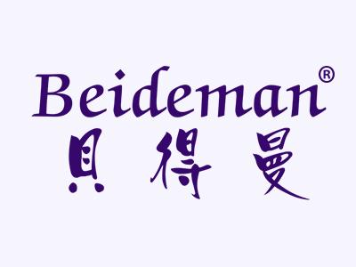 贝得曼BEIDEMAN
