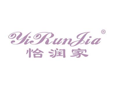 怡润家;YIRUNJIA