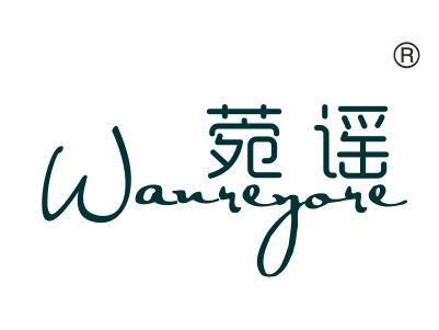 菀谣;WANREYORE