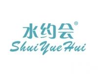 水约会SHUIYUEHUI