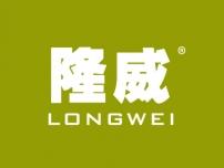 隆威LONGWEI