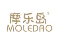 摩乐岛MOLEDAO