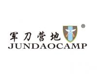 军刀营地JUNDAOCAMP