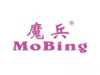 魔兵MOBING