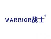 战士WARRIOR