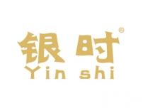 银时YINSHI