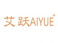 艾跃AIYUE
