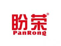 盼荣PANRONG