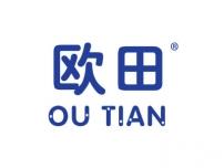 欧田OUTIAN