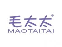 毛太太MAOTAITAI