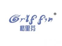 格里芬;GRIF FJN