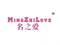 名之爱;MINGZHILOVE
