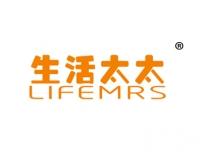 生活太太;LIFEMRS