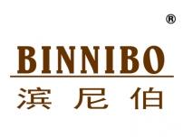 滨尼伯;BINNIBO