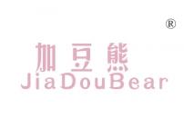 加豆熊;JIADOUBEAR