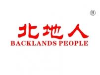 北地人;BACKLANDS PEOPLE