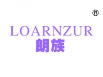 朗族;LOARNZUR