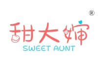 甜大婶;SWEET AUNT