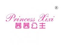 茜茜公主;PRINCESS XIXI