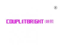 婵熙;COUPLTBRGHT